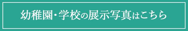 045-321-1922 9:00~18:00【休】火・第4水